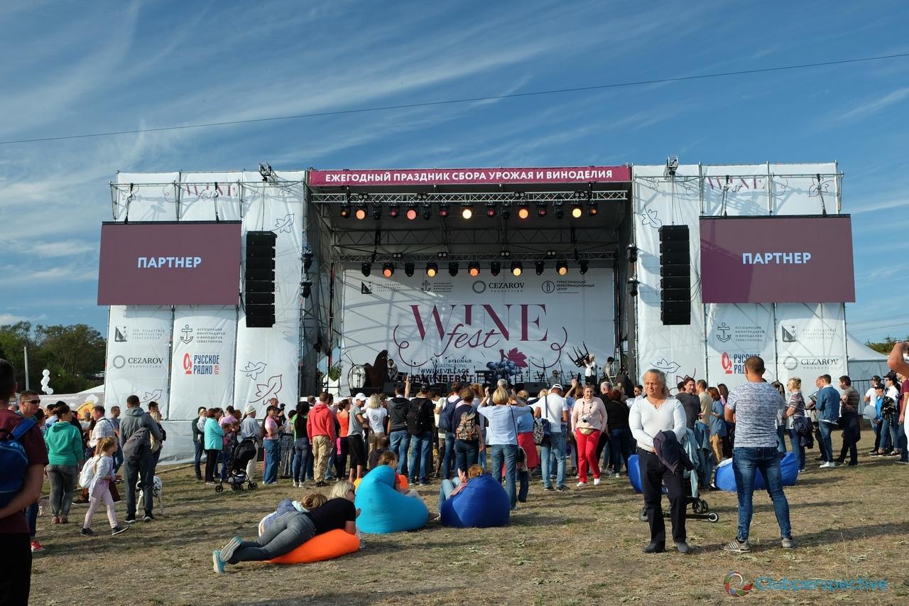 Фестиваль урожая и виноделия WineFest