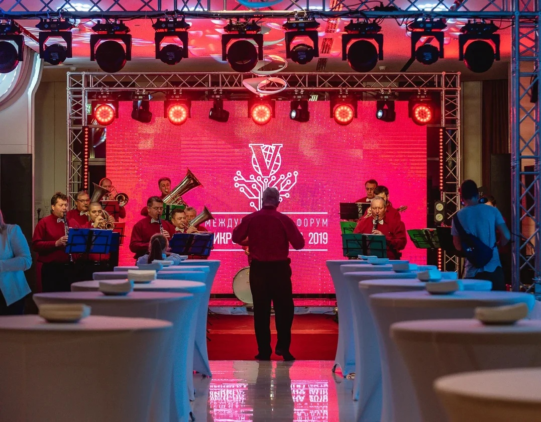 V Юбилейный Международный Форум «Микроэлектроника-2019»